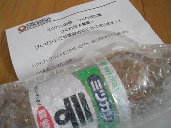 201006 081.jpg