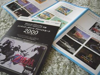 20100915 094.jpg