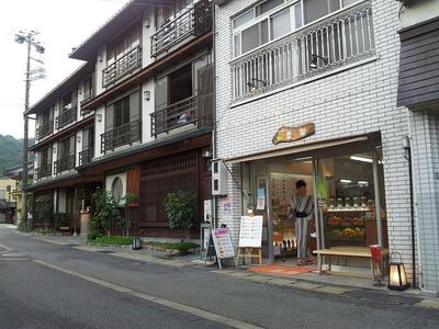 2011-07-01 17.55.10.JPG
