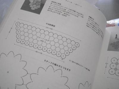 201104 054.jpg