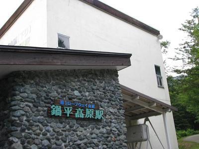 20110929 205.JPG